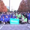 川崎労福協との協同した第5回社会貢献事業「横浜の地で開催」